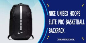 Does the Nike Elite Pro Backpack fit a basketball 2021