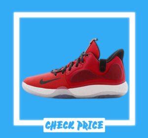 Nike Men's Basketball Shoes 2021